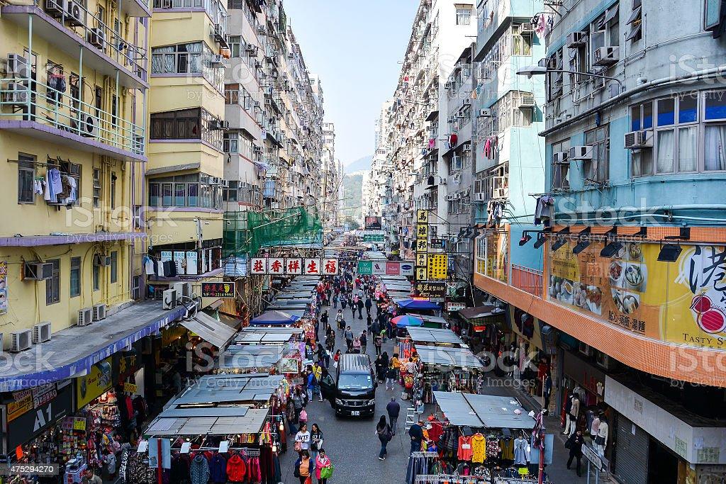 Fa Yuen Street at Mong kok, Kowloon, Hong Kong stock photo