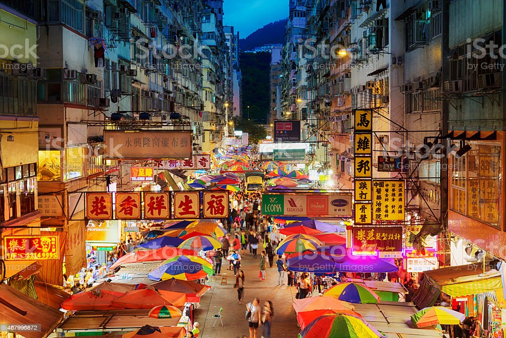 Fa Yuen Street Market in Hong Kong stock photo