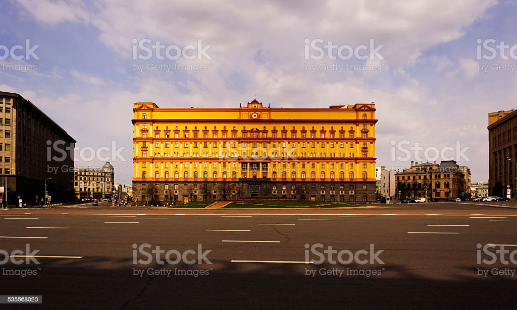 Facade building of the KGB on Lubyanka square, Moscow, Russia stock photo