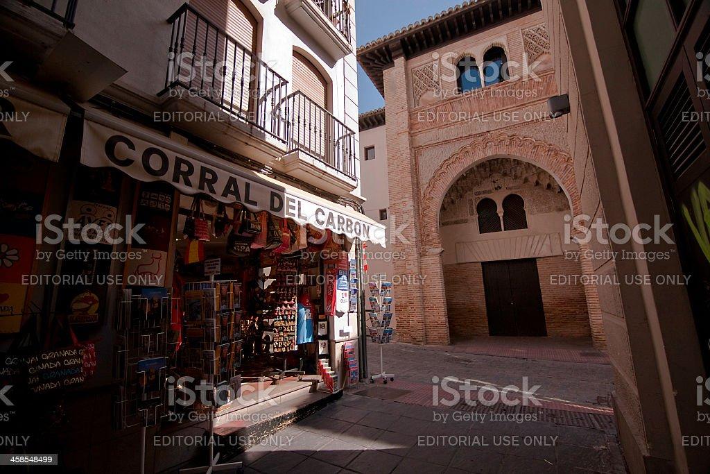 Facade of Corral del Carbon, Granada, Spain stock photo