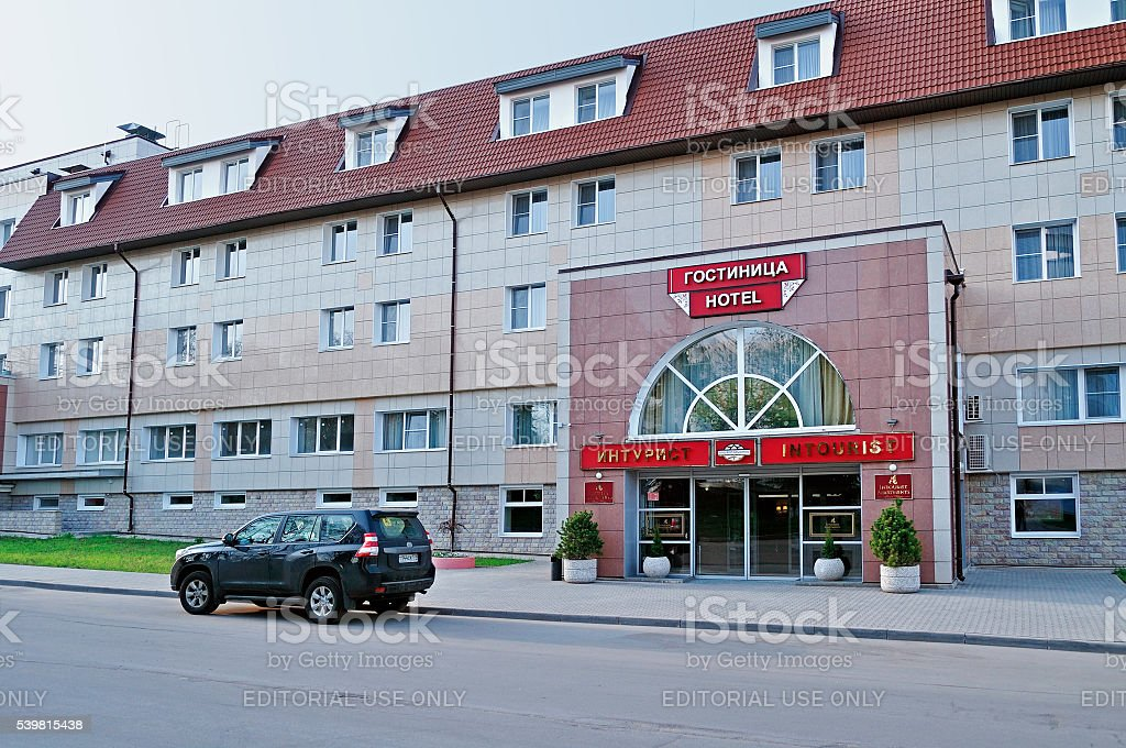 Facade of Intourist- convenient hotel for tourists and business people stock photo