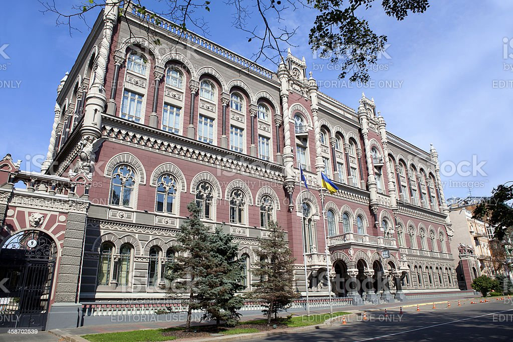 Facade of National central bank in governmental district Kyiv stock photo