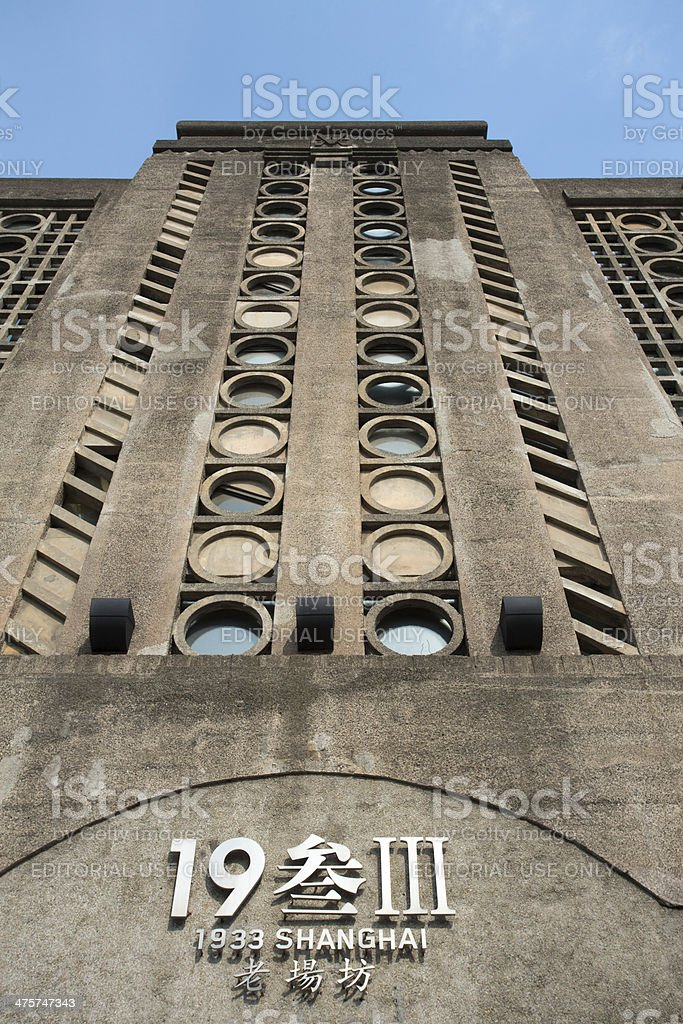 Facade of the 1933 Building Shanghai stock photo