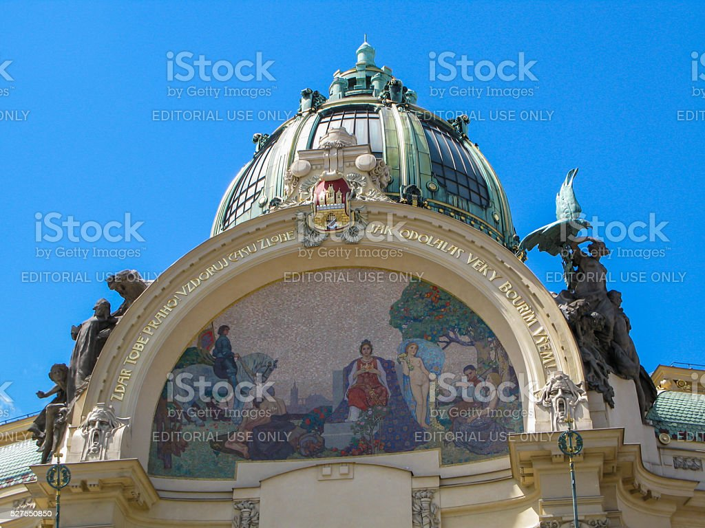 Facade of  the Municipal House   in Prague, Czech Republic. stock photo