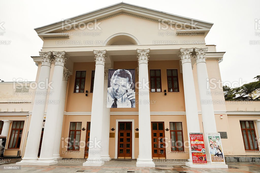 facade of Theater in Yalta city stock photo
