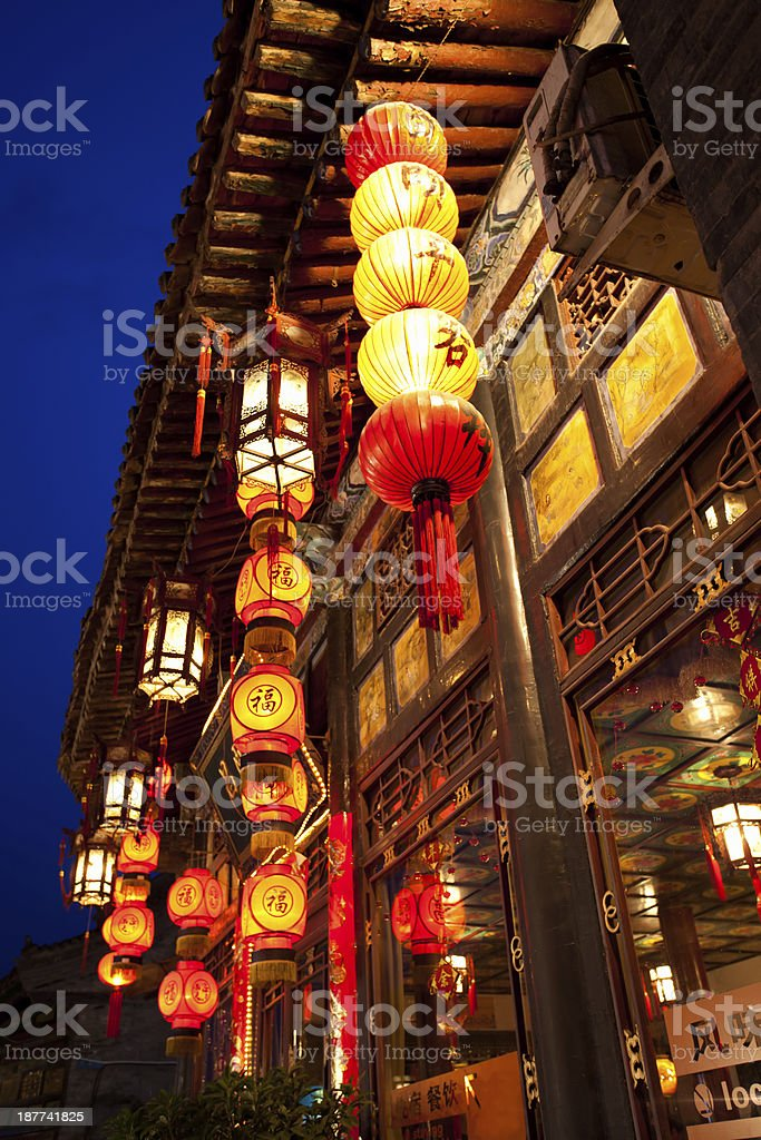 Facade of traditional Chinese restaurant in Pingyao, China stock photo