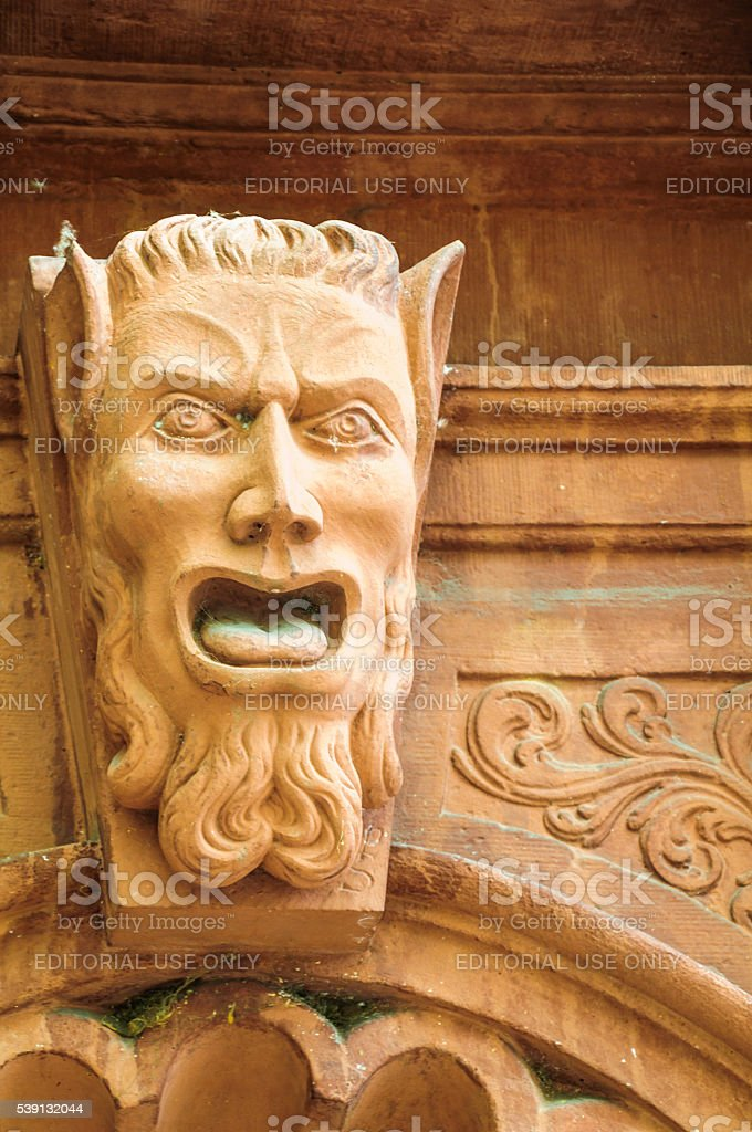 Face of Stone stock photo