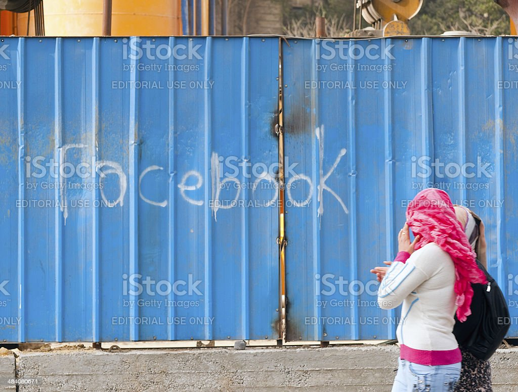 Facebook in Egypt stock photo