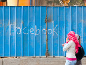 Facebook in Egypt