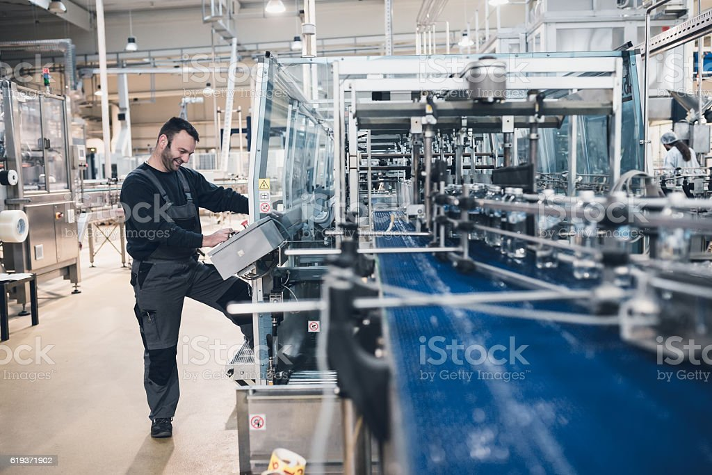 Factory indors. People at work. stock photo