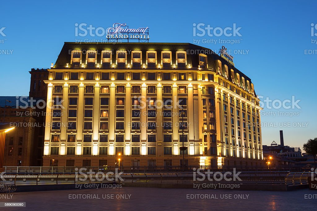 Fairmont Grand Hotel stock photo