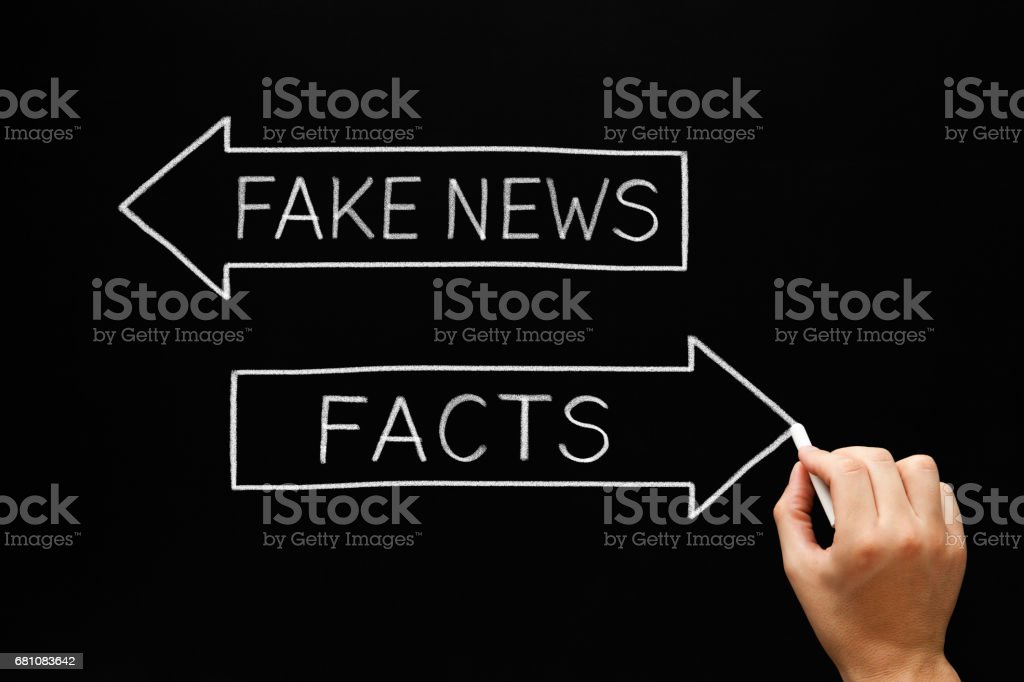 Fake News Or Facts Arrows Concept stock photo