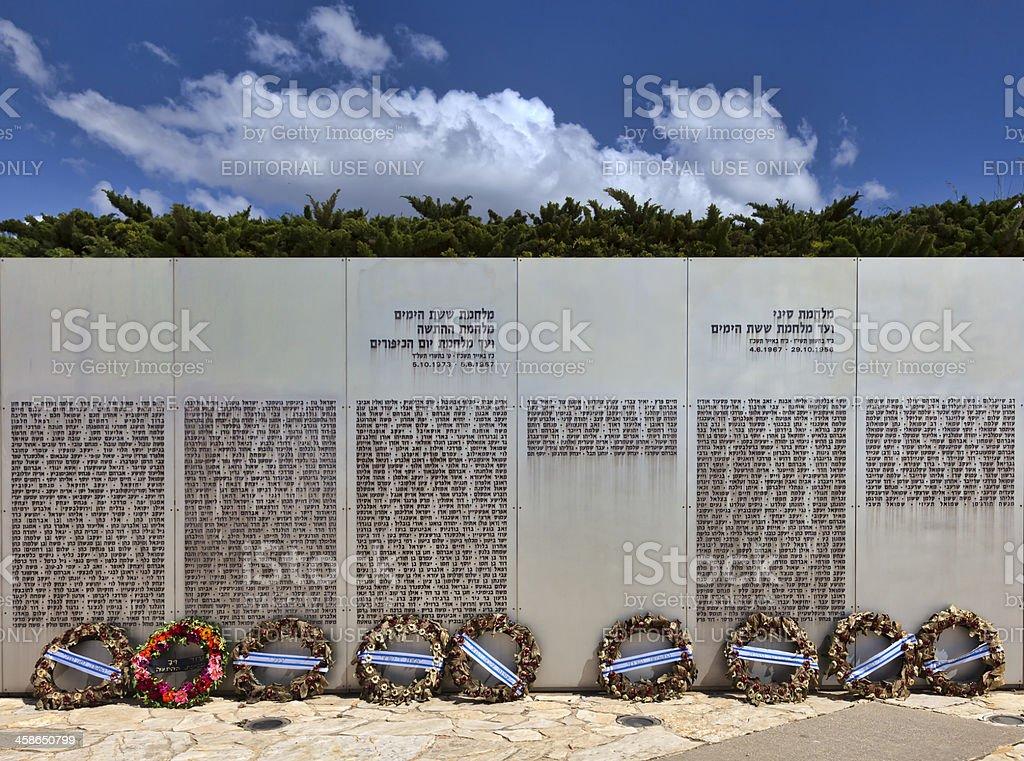 Fallen Soldiers Memorial stock photo