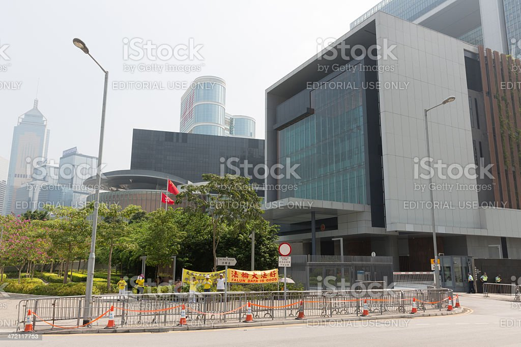 Falun Gong in Hong Kong royalty-free stock photo