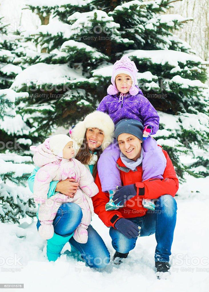 family outdoor stock photo