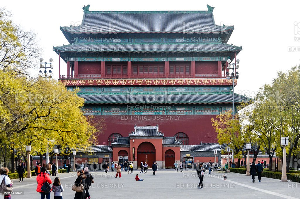Famous Drum Tower in Beijing, China stock photo