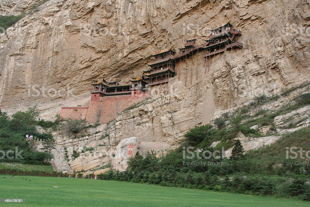 Famous hanging monastery in Shanxi Province near Datong, China, stock photo