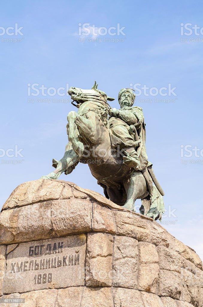 Famous monument of Bogdan Khmelnytsky in Kiev, Ukraine stock photo