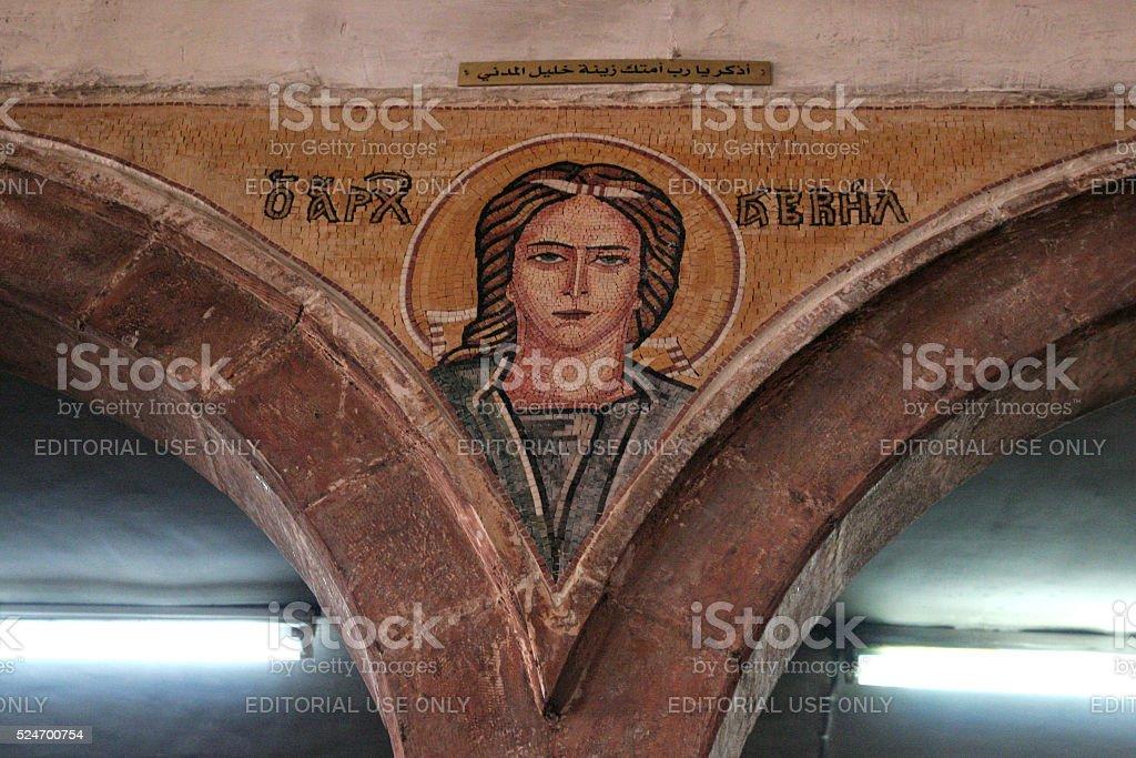 Famous mosaic in St. George's Church in Madaba, Jordan stock photo