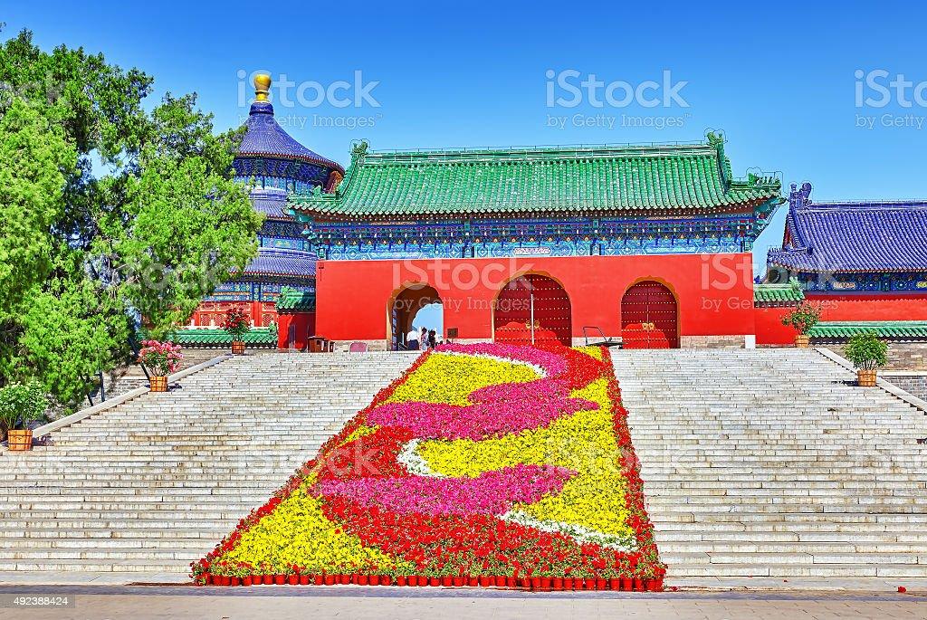 Famous Pagoda Temple near of Heaven. stock photo