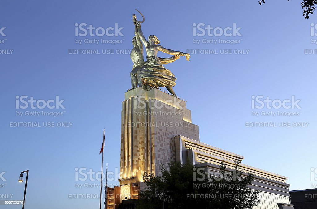 Famous soviet monument Rabochiy i Kolkhoznitsa, Moscow, Russia stock photo