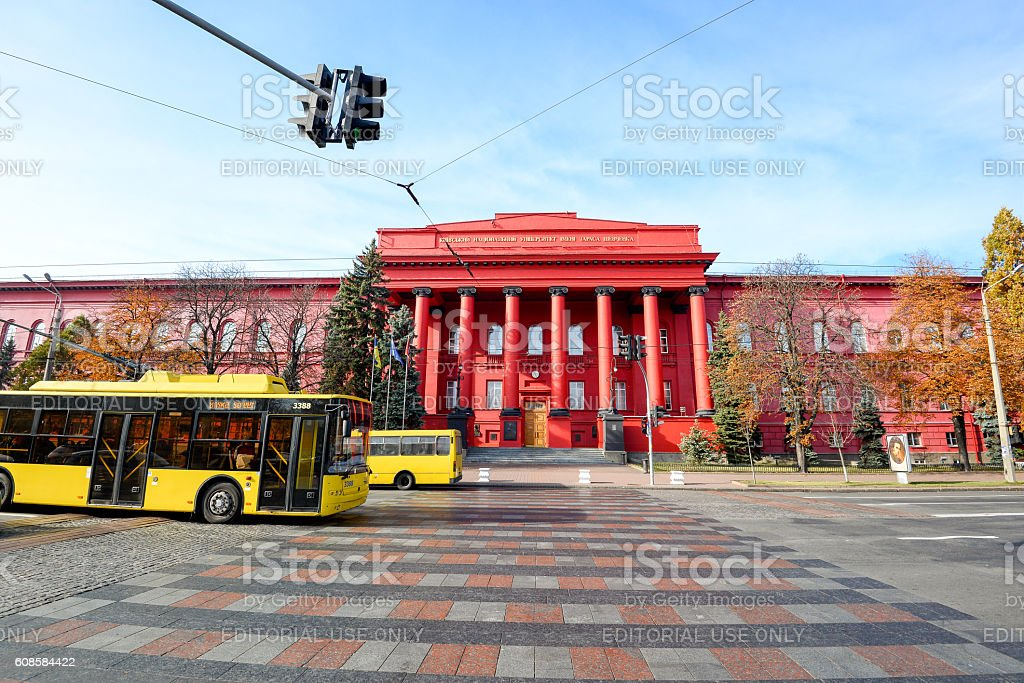 Famous Ukrainian University stock photo
