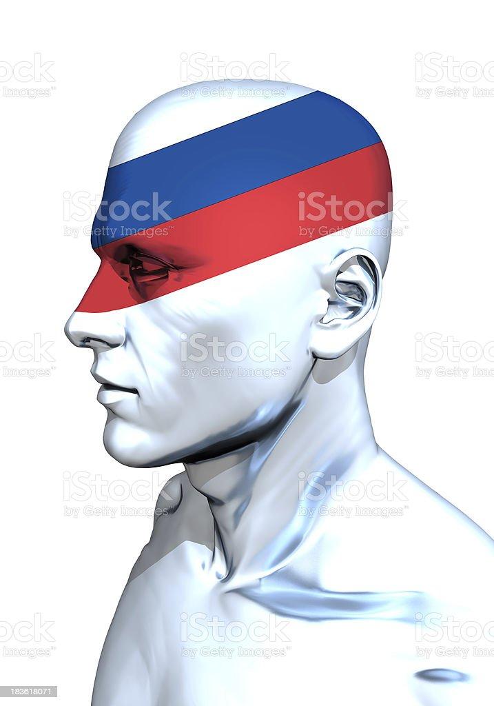 Fanatic Russian stock photo