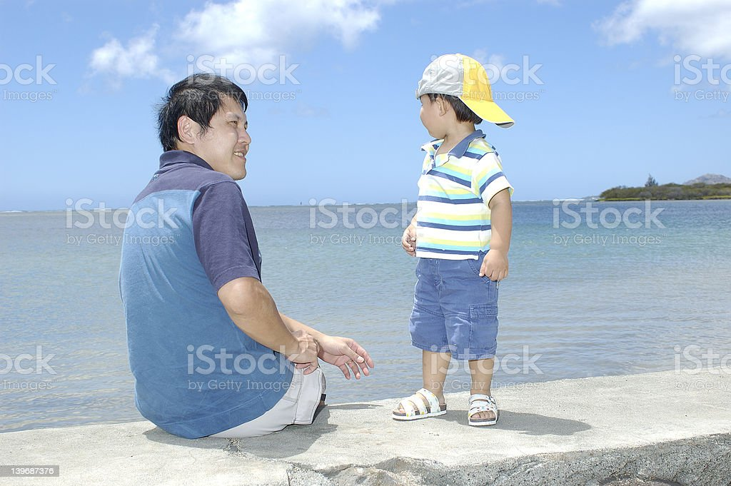 father and son 3 royalty-free stock photo