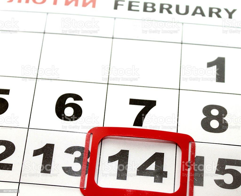 February 14 on the calendar, Valentine's Day. stock photo