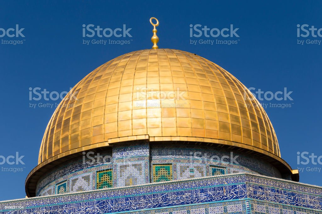 Felsendom, Jerusalem, Israel, Dom of the Rock, Jerusalem, Israel stock photo
