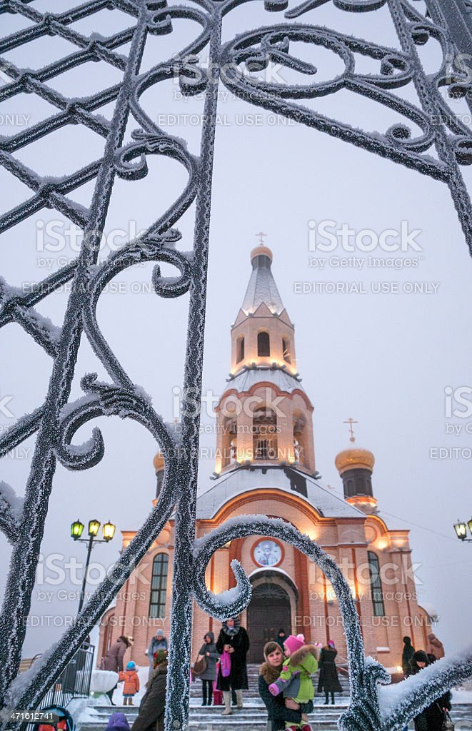 Fence of Orthodox church. royalty-free stock photo