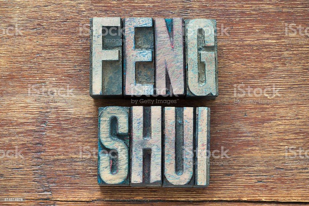 feng shui wood stock photo