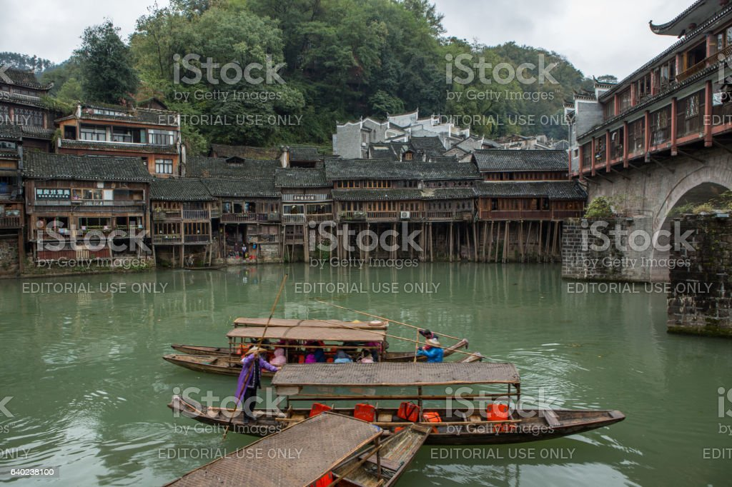 Fenghuang, traditional Chinese village, China stock photo