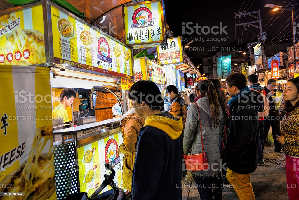 Fengjia Night Market stock photo