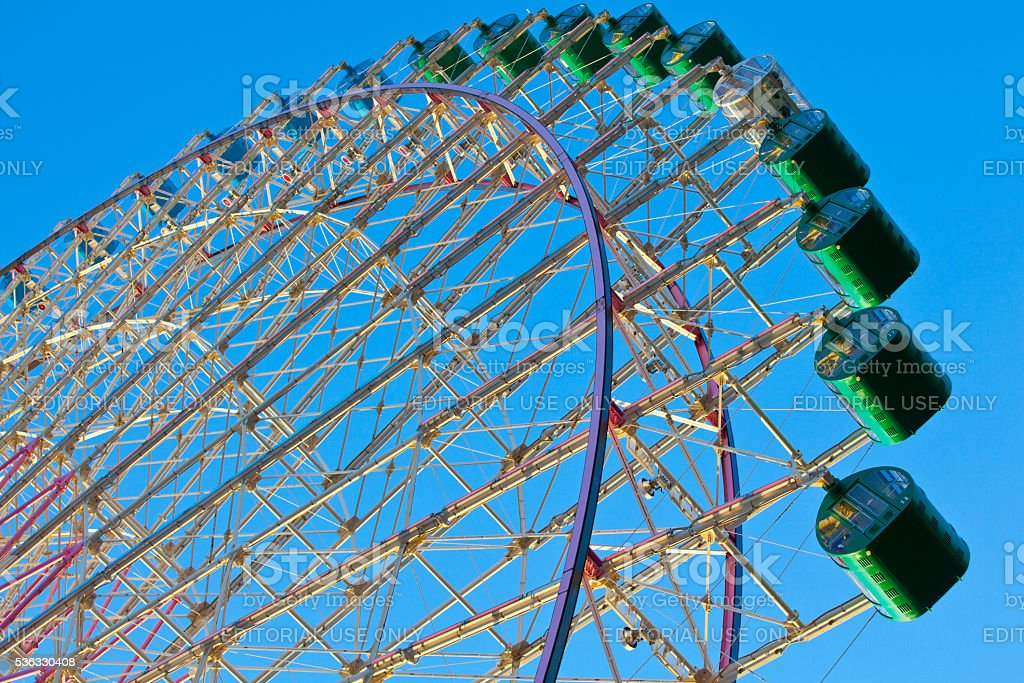 Ferris Wheel - Cosmo Clock 21 stock photo