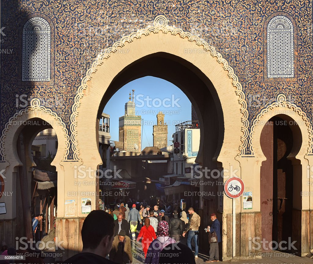 Fes Blue Gate stock photo