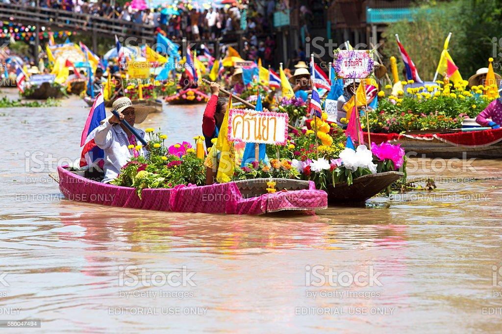 Festival buddhist lent day. stock photo