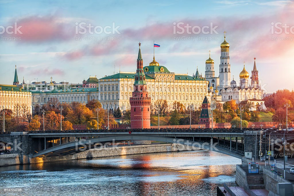 Festive day of November in the Moscow Kremlin in the early autumn...