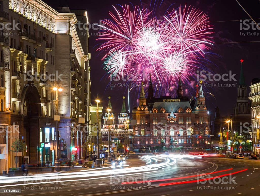 Festive fireworks against  Historical museum, Moscow stock photo