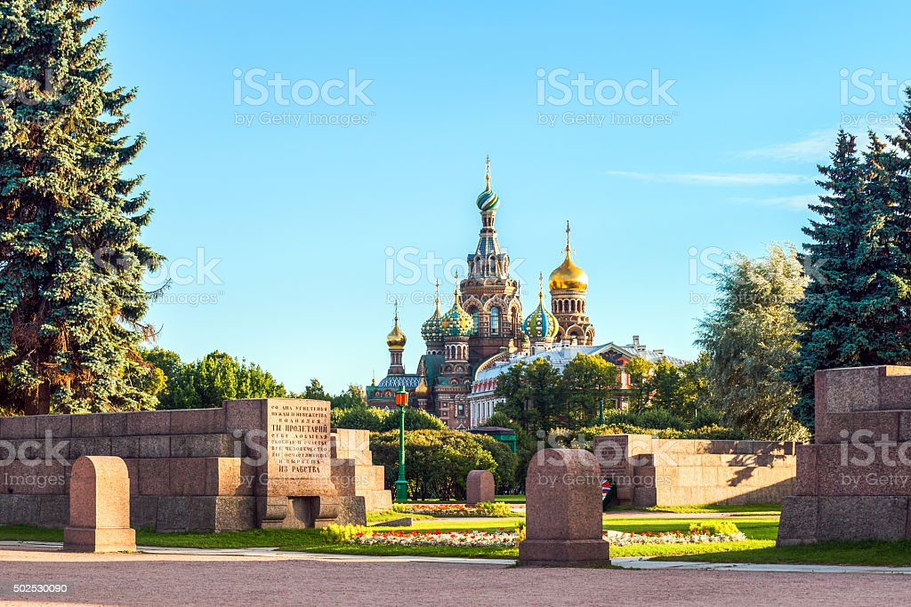 Field of Mars and Church of the Resurrection of Christ stock photo