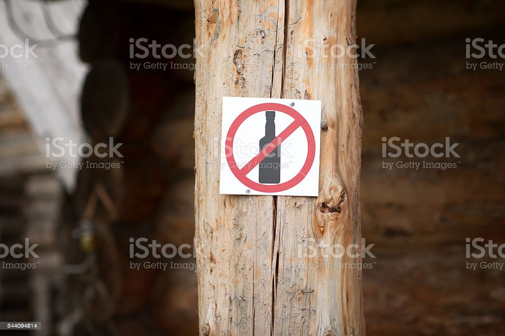 fight against alcoholism stock photo
