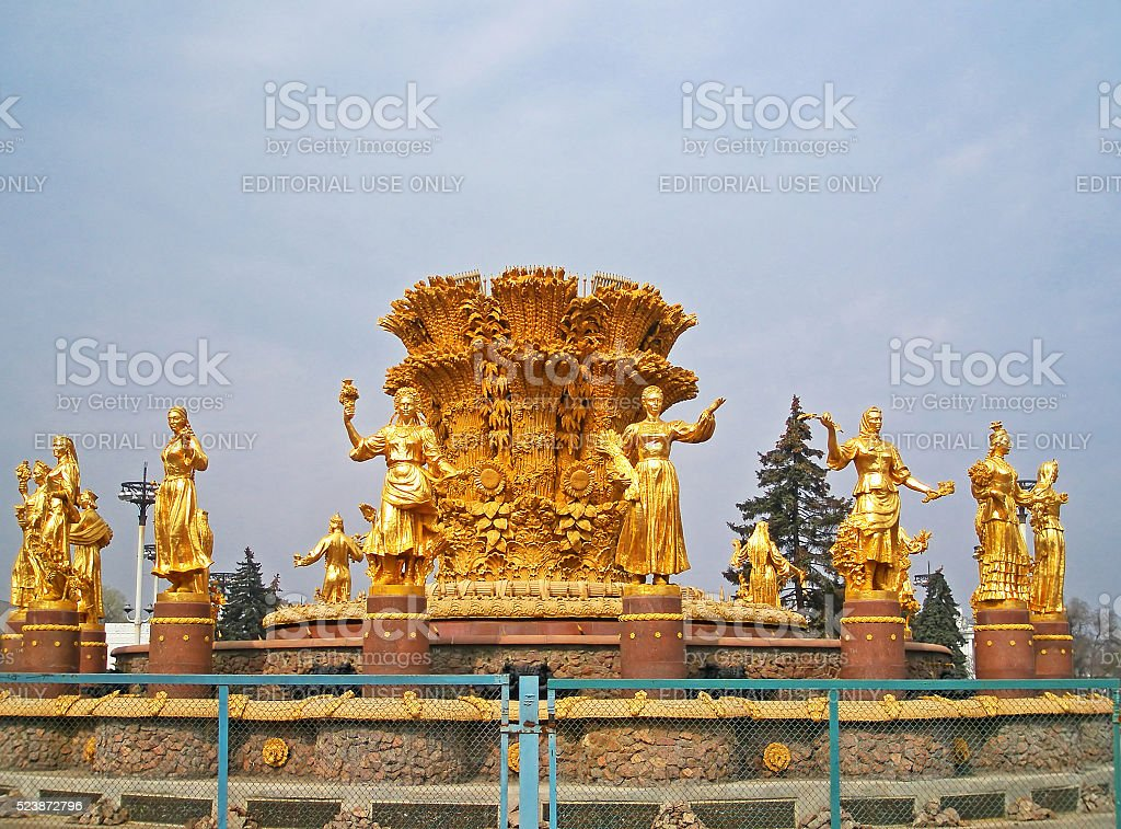 Figures of Fountain Friendship of Nations  in Moscow, Russia stock photo