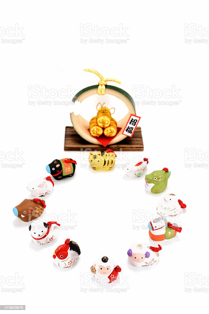 Figurines of 12 including the year of the Monkey. stock photo