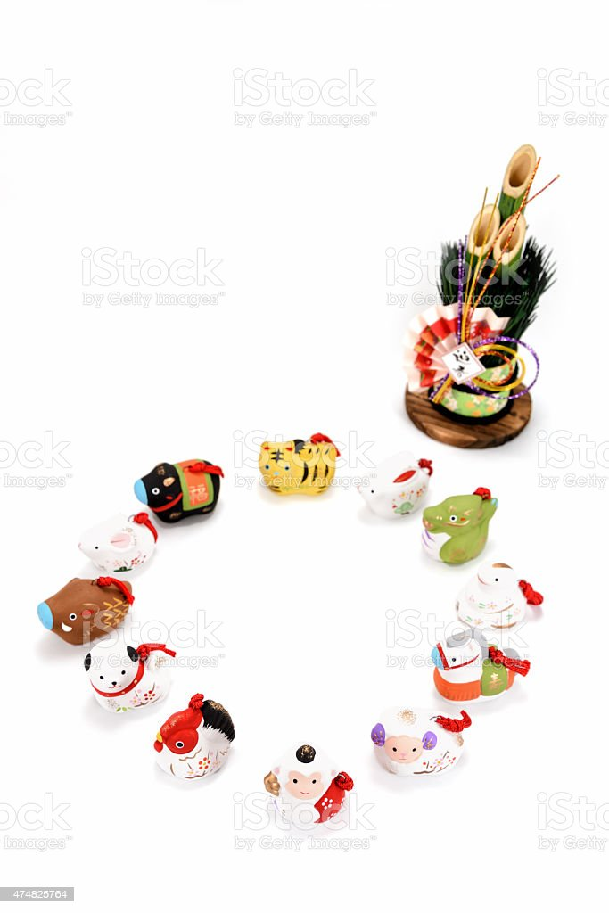 Figurines of the zodiac and New Year's pine. stock photo