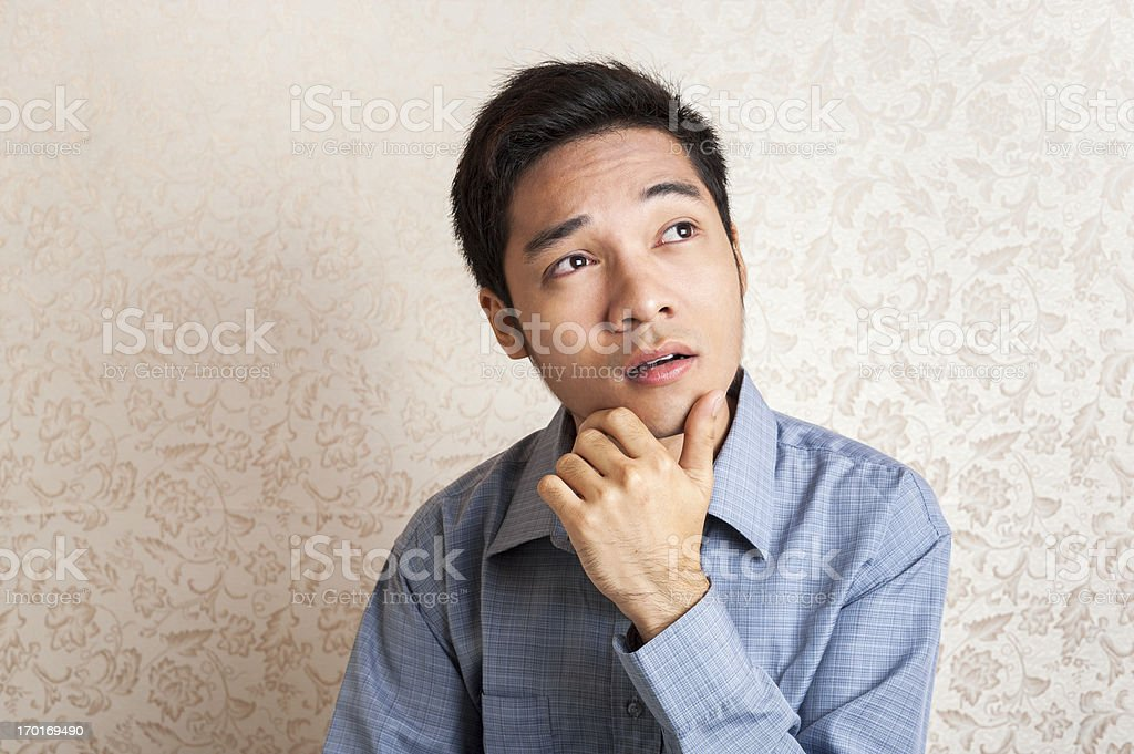 Filipino Man royalty-free stock photo