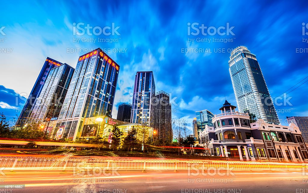 Financial Centre stock photo