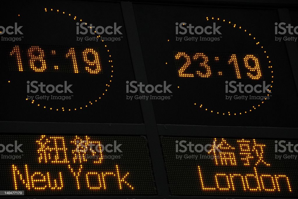 financial centres around the world stock photo