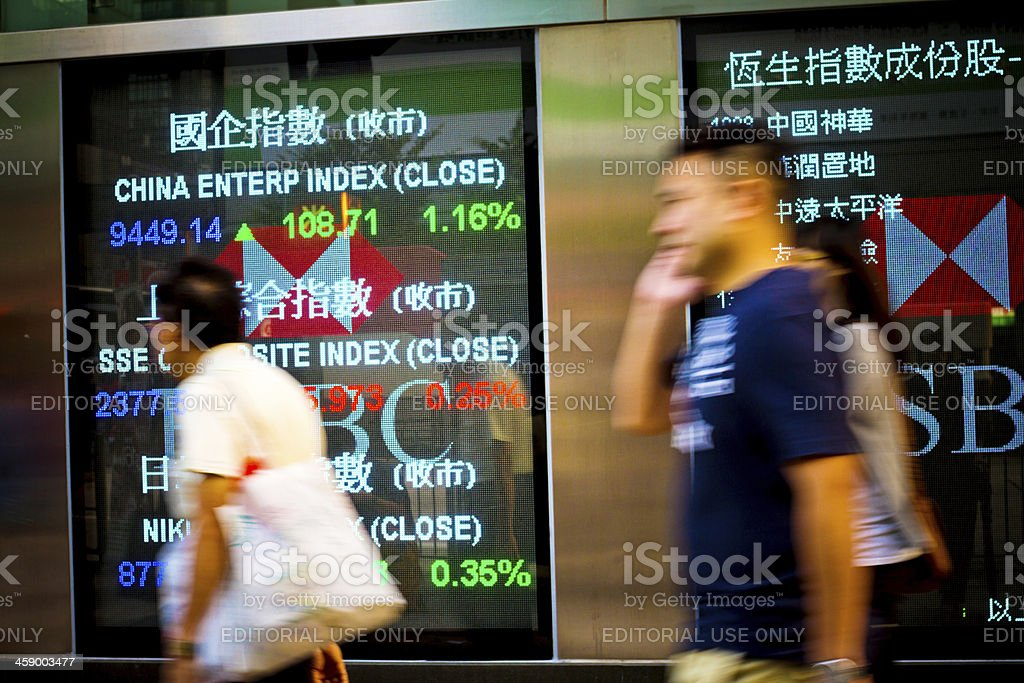 financial display board royalty-free stock photo