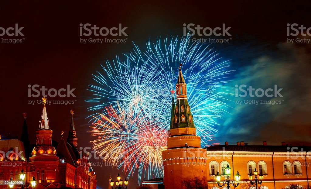 Firework near the Kremlin,Moscow,Russia stock photo