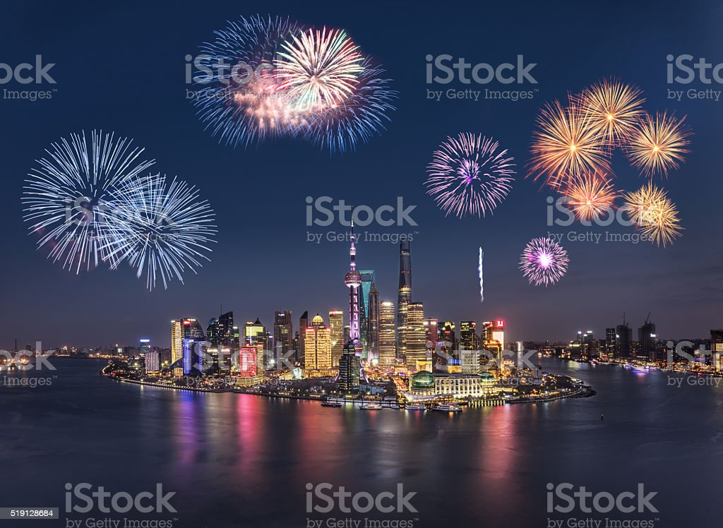 Fireworks in Shanghai at night stock photo